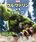 ウルヴァリンVSハルク(Blu-ray Disc)(BLU-RAY DISC)(DVD)