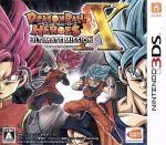 ドラゴンボールヒーローズ アルティメットミッションX(ゲーム)