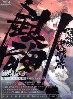 銀魂.3(完全生産限定版)(Blu-ray Disc)(三方背クリアケース、CD1枚、イラストピンナップ付)(BLU-RAY DISC)(DVD)