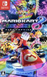 マリオカート8 デラックス(ゲーム)