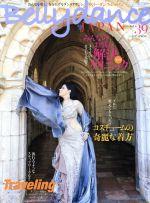 ベリーダンス・ジャパン(イカロスMOOK)(Vol.39)(単行本)