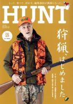 HUNT(NEKO MOOK2559)(Volume.15)(単行本)