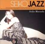 SEIKO JAZZ(通常盤)(通常)(CDA)
