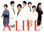 A LIFE~愛しき人~ Blu-ray BOX(Blu-ray Disc)(BLU-RAY DISC)(DVD)