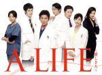 A LIFE~愛しき人~ DVD-BOX(通常)(DVD)