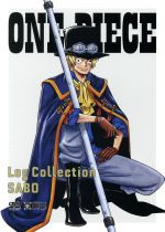 "ONE PIECE Log Collection""SABO""(TVアニメ第679話~第695話)(通常)(DVD)"
