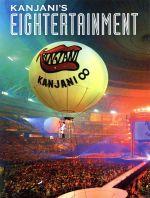 関ジャニ'sエイターテインメント(初回限定版)(特製BOX、特典DVD2枚、フォトブックレット付)(通常)(DVD)