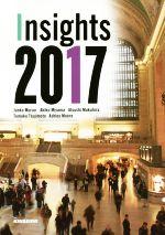 英文 Insights 世界を読むメディア英語入門(2017)(単行本)
