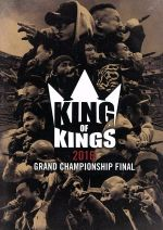 KING OF KINGS 2016 DVD(通常)(DVD)