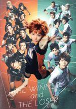 """ハイパープロジェクション演劇「ハイキュー!!」""""勝者と敗者""""(Blu-ray Disc)(BLU-RAY DISC)(DVD)"""