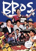 第3弾 BROS.TV 2013年3月~8月号+未公開映像集!!(3枚組)(通常)(DVD)