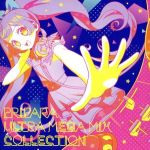 プリティーシリーズ:プリパラ ULTRA MEGA MIX COLLECTION(通常)(CDA)