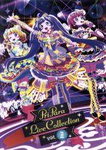 プリパラ LIVE COLLECTION Vol.1(通常)(DVD)