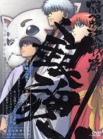 銀魂.4(完全生産限定版)(クリアケース、アナザージャケットイラストピンナップ、CD付)(通常)(DVD)