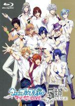 うたの☆プリンスさまっ♪ マジLOVELIVE 5th STAGE(Blu-ray Disc)