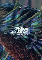 絶狼<ZERO>-DRAGON BLOOD- Blu-ray BOX(Blu-ray Disc)(BLU-RAY DISC)(DVD)