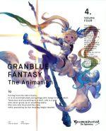 GRANBLUE FANTASY The Animation 4(完全生産限定版)(Blu-ray Disc)(CD、三方背ケース、ジャケットイラスト付)(BLU-RAY DISC)(DVD)