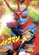 イナズマンF(フラッシュ) VOL.2<完>(通常)(DVD)
