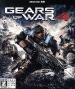 GEARS OF WAR 4(ゲーム)