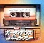 ガーディアンズ・オブ・ギャラクシー:リミックス オーサム・ミックス・VOL.2(オリジナル・サウンドトラック)(通常)(CDA)