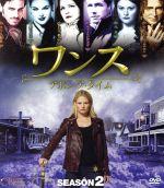 ワンス・アポン・ア・タイム シーズン2 コンパクト BOX(通常)(DVD)