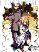 クロックワーク・プラネット 第2巻(初回限定版)(Blu-ray Disc)(スリーブ、ブックレット付)(BLU-RAY DISC)(DVD)