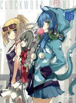 クロックワーク・プラネット 第5巻(初回限定版)(Blu-ray Disc)(スリーブ、ブックレット付)(BLU-RAY DISC)(DVD)