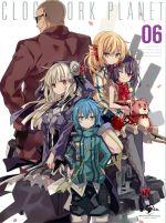 クロックワーク・プラネット 第6巻(初回限定版)(Blu-ray Disc)