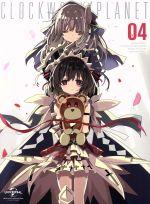 クロックワーク・プラネット 第4巻(初回限定版)(スリーブ、ブックレット付)(通常)(DVD)