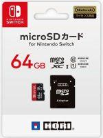 microSDカード 64GB for Nintendo Switch(ゲーム)
