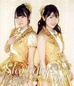 ゆいかおり LIVE「Starlight Link」(Blu-ray Disc)(BLU-RAY DISC)(DVD)