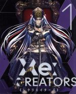 "Re:CREATORS 1(完全生産限定版)(Blu-ray Disc)(三方背ケース、特典CD1枚、特製雑誌""Anitype""付)(BLU-RAY DISC)(DVD)"