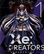 """Re:CREATORS 1(完全生産限定版)(三方背ケース、特典CD1枚、特製雑誌""""Anitype""""付)(通常)(DVD)"""