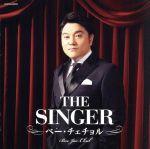 THE SINGER(通常)(CDA)
