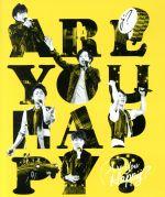 ARASHI LIVE TOUR 2016-2017 Are You Happy?(通常版)(Blu-ray Disc)(4面折ポスター付)(BLU-RAY DISC)(DVD)