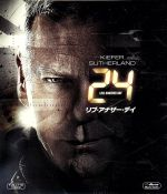 24-TWENTY FOUR-リブ・アナザー・デイ<SEASONSブルーレイ・ボックス>(Blu-ray Disc)(BLU-RAY DISC)(DVD)