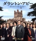 ダウントン・アビー シーズン4 バリューパック(通常)(DVD)