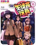 生徒会役員共* Blu-ray BOX(Blu-ray Disc)(クリア三方背ケース、ブックレット付)(BLU-RAY DISC)(DVD)