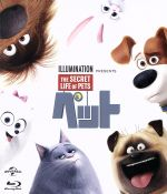 ペット(Blu-ray Disc)(BLU-RAY DISC)(DVD)