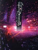 和楽器バンド大新年会2017東京体育館 -雪ノ宴・桜ノ宴-(Blu-ray Disc)(BLU-RAY DISC)(DVD)