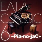 EAT A CLASSIC 6(通常盤)(通常)(CDA)