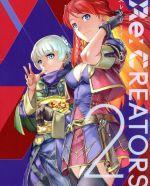 Re:CREATORS 2(完全生産限定版)(Blu-ray Disc)(三方背ケース、DVD1枚、雑誌付)(BLU-RAY DISC)(DVD)