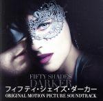 フィフティ・シェイズ・ダーカー(オリジナル・サウンドトラック)(通常)(CDA)