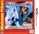 エースコンバット 3D クロスランブル+ Welcome Price!!(ゲーム)