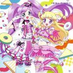 プリティーシリーズ:アイドル:タイム!!(通常)(CDS)