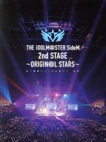 THE IDOLM@STER SideM 2nd STAGE~ORIGIN@L STARS~Live Blu-ray[Complete Side](Blu-ray Disc)(完全生産限定)(三方背BOX、ブックレット付)(BLU-RAY DISC)(DVD)