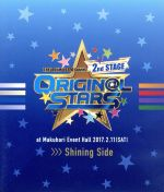 THE IDOLM@STER SideM 2nd STAGE~ORIGIN@L STARS~Live Blu-ray[Shining Side](Blu-ray Disc)(BLU-RAY DISC)(DVD)