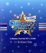 THE IDOLM@STER SideM 2nd STAGE~ORIGIN@L STARS~Live Blu-ray[Brilliant Side](Blu-ray Disc)