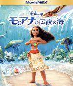 モアナと伝説の海 MovieNEX ブルーレイ+DVDセット(Blu-ray Disc)(BLU-RAY DISC)(DVD)