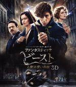 ファンタスティック・ビーストと魔法使いの旅 3D&2Dブルーレイセット(Blu-ray Disc)(BLU-RAY DISC)(DVD)